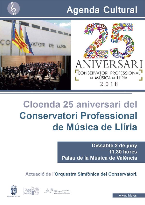 25 aniversari del Conservatori de Música de Llíria